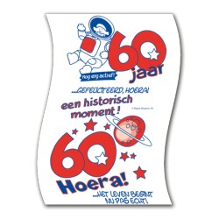 Toiletpapier 60 jaar