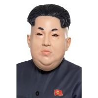 Masker Kim Jung Un