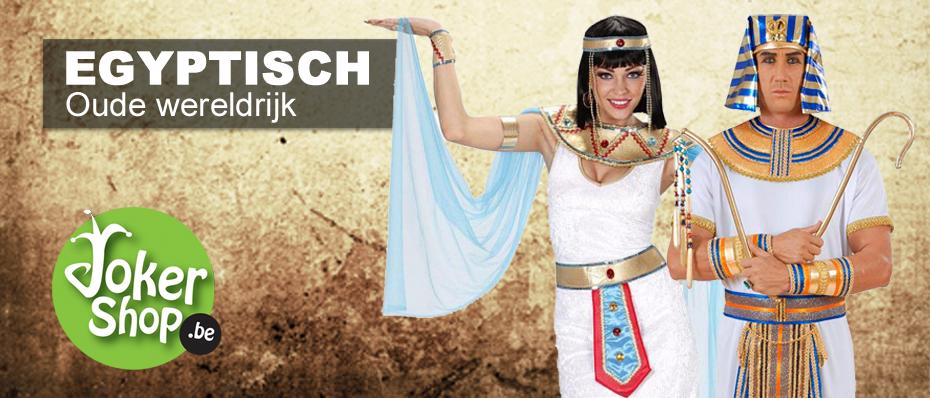 egyptische kleding carnaval farao cleopatra verkleedkleding