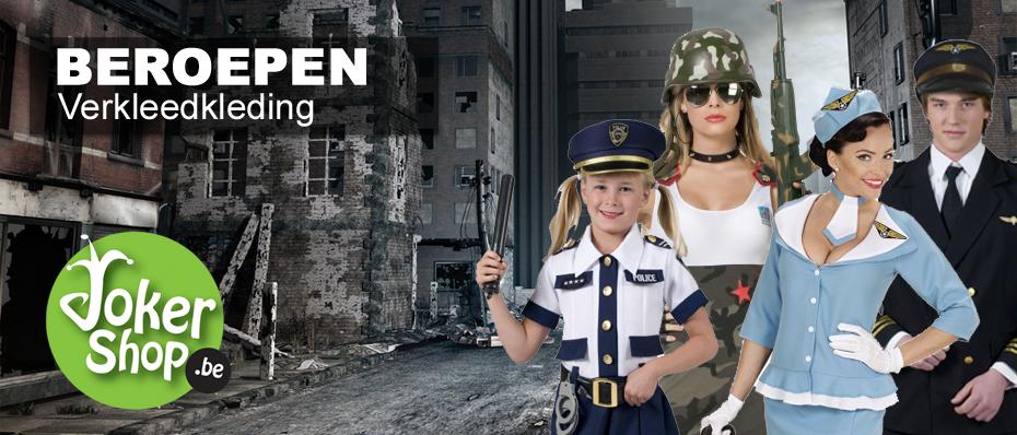 beroepen carnavalskleding verkleedkleding politiepak brandweerman kostuum leger pilotenpak stewardess verkleedkleding pak