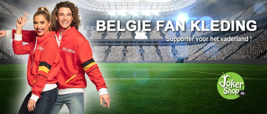 belgie shirt belgium fankleding rode duivels